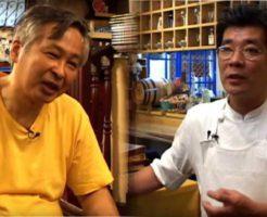 老舗喫茶店の譲渡における売買両オーナー