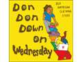 古着屋FC 「Don Don Down on Wednesday」